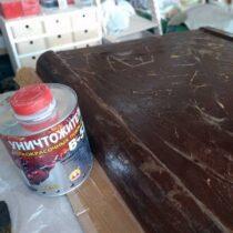 реставрация смывка старого покрытия