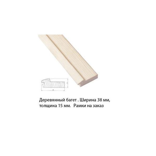 Деревянный багет 3815